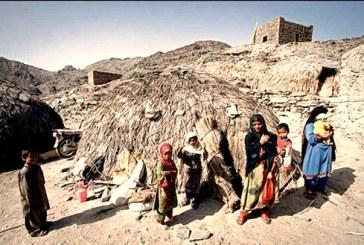 دانشآموزان سیستان و بلوچستان مشکل سوءتغذیه دارند