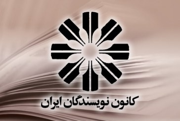 آن چه در جمهوری اسلامی بر سر کتاب آمده: «هولناکتر از کتابسوزان»