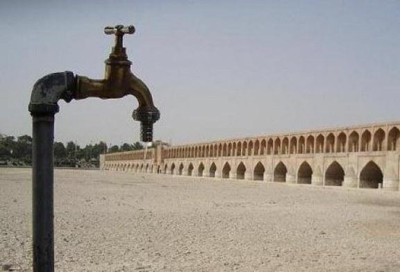 زاینده رود سه روز دیگر از اصفهان میرود