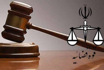 تخصیص شعبه ویژه بدحجابی در دادگاه های خرم آباد