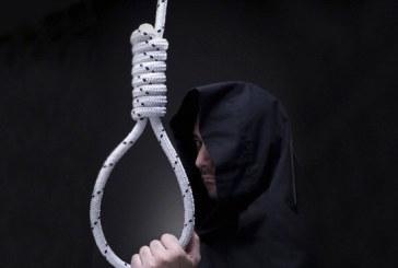 اعدام سه زندانی در میاندوآب