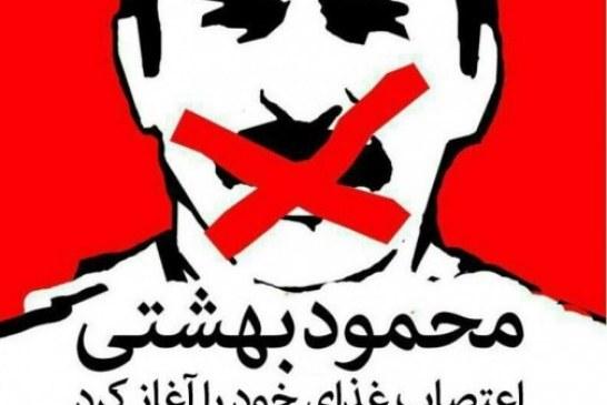 اعلام اعتصاب غذای سخنگوی کانون صنفی معلمان ایران