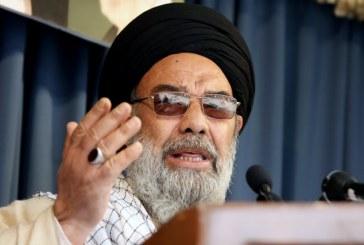 انتقاد امام جمعه اصفهان از وجود فرمانداران زن