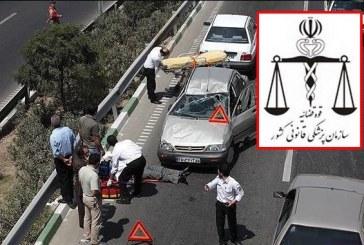 ۱۰ هزار و ۵۵۰ نفر در حوادث رانندگی جان باختند