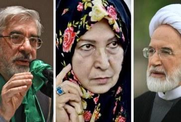 علی مطهری حصر موسوی و کروبی و رهنورد را خلاف قانون اساسی دانست