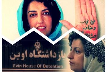 تشکیل پروندهای دیگر برای نرگس محمدی