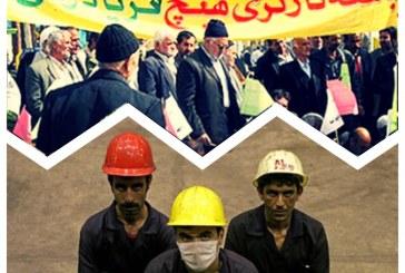 اعتراض کارگران پیمانکاری فازهای ۲۰ و ۲۱ عسلویه به بدحسابی کارفرما
