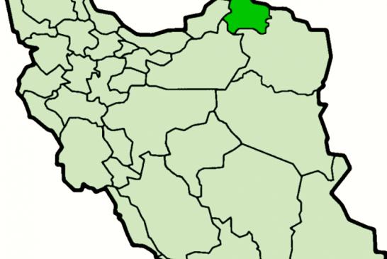 مشکلات خاوری های استان خراسان