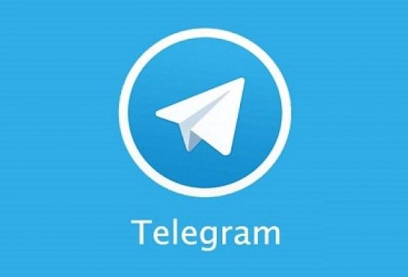 وزارت ارشاد احراز هویت مدیران کانالهای تلگرامی را آغاز کرد