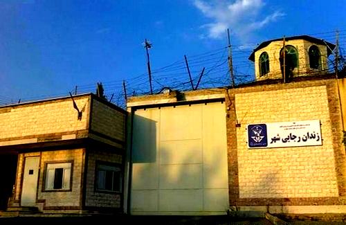 در دیدار معاون دادستان تهران با زندانیان رجایی شهر چه گذشت؟