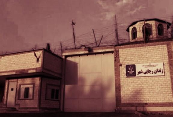 «راهرو نشینی در زندان»؛ نامه تعدادی از زندانیان سیاسی رجایی شهر