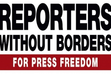 """گزارشگران بدون مرز: حکم شلاق وبلاگنویس ایرانی """"غیرانسانی"""" است"""