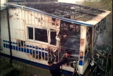آتش سوزی در مدرسه کانکسی در گلستان