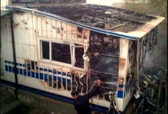 بخاری نفتی، مدرسه کانکسی روستای را به آتش کشید