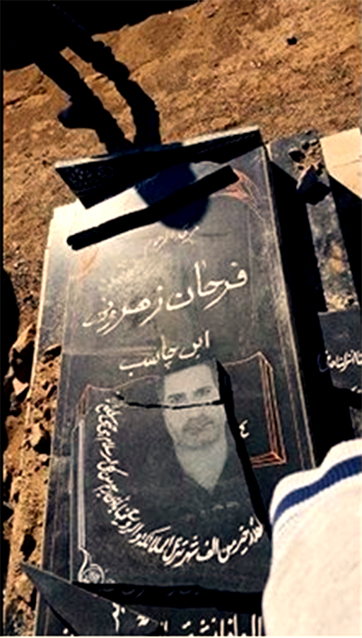 قبرستان منداییان سوسنگرد را چه کسانی ویران کردند؟