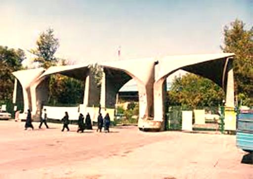 تجمع در دانشگاه تهران در اعتراض به احضارهای ۱۶آذر
