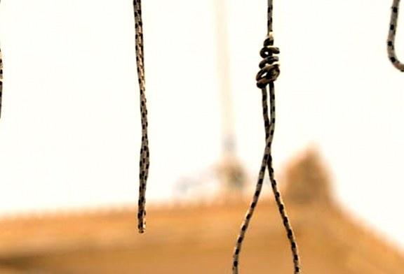 دو تن در زندان مرکزی مشهد اعدام شدند