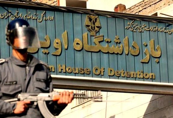 امید شاهمرادی به هتک حرمت خانواده خود در زندان اوین اعتراض کرد