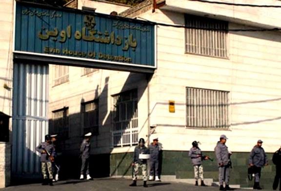 اعتصاب غذای مدیران کانالهای تلگرامی در بند دو-الف زندان اوین