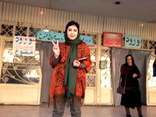 دادگاه تجدیدنظر آتنا فرقدانی برگزار شد