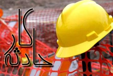 مصدومیت پنج کارگر بر اثر انفجار مخزن اسید در منطقه کمال شهر کرج