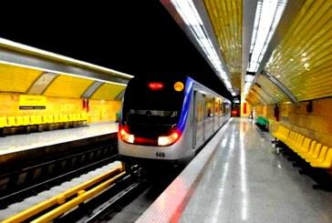 خودکشی یک زن در ایستگاه متروی میرزای شیرازی