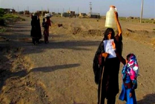 بزرگترین روستای غرب سیستان و بلوچستان در حسرت آب آشامیدنی