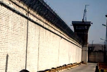 تداوم آزار زندانیان اهل سنت در بند ۸ زندان رجایی شهر