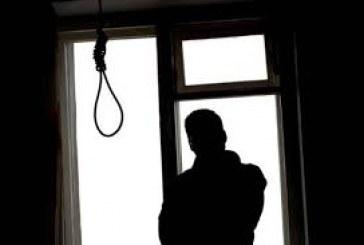 خودکشی یک جوان در مریوان