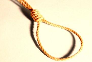 اعدام یک زندانی در قزوین