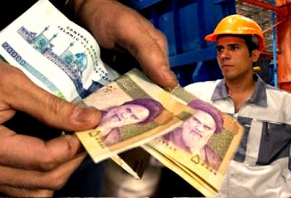 کارگران پیمانی آبفای گرگان سه ماه مزد معوقه طلب دارند