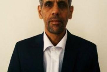 دادگاه محمد مهدوی فر برگزار شد