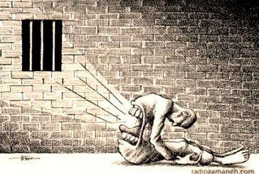انتقال ۱۰ زندانی به انفرادی جهت اجرای حکم اعدام