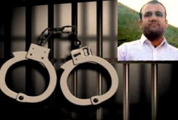 بیش از دو ماه قرنطینه؛ محمدامین عبداللهی به بند عمومی منتقل شد