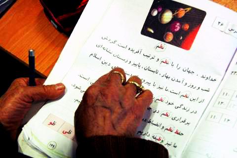 کردستان دارنده رتبه دوم بیسوادی در کشور