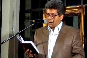 انتقال محمدرضا عالی پیام به بیمارستان