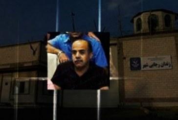 ۱۵ سال زندان بدون حتی یک روز مرخصی