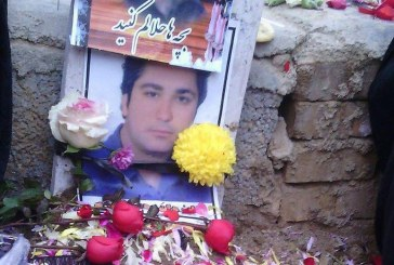 برگزاری مراسم خاکسپاری دو اعدامی