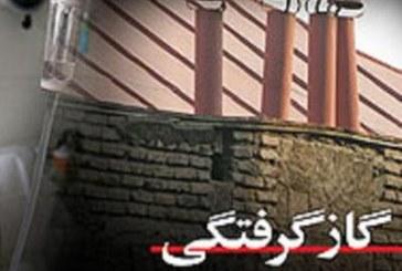 گازگرفتگی ۱۸مسافر در اقامتگاه غیرمجاز مشهد