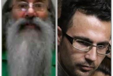 صدور قرار کفالت برای دو فعال مدنی دربند