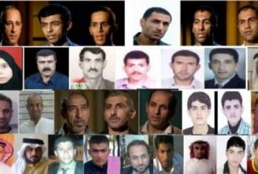 گزارشی از وضعیت دهها زندانی فعال عرب خوزستان