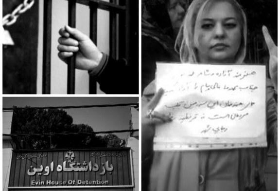 عدم برگزاری دادگاه شکوفه آذر ماسوله