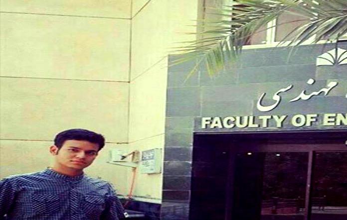 یک شهروند بهایی از دانشگاه اخراج شد