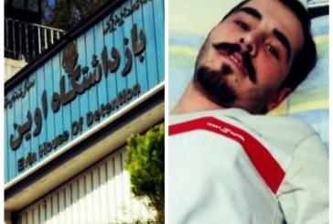 پدر حسین رونقی: فرزند مقامات خارج از کشور درمان میشوند، اما به فرزند من حتی دارو نمیدهند