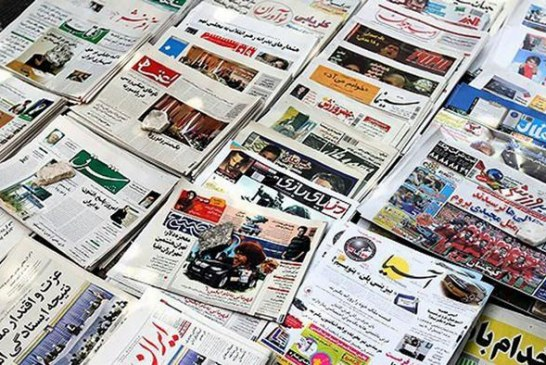 مجوز دو نشریه در بوکان لغو شد