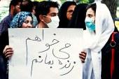 شهرداری متهم نخست در آلایندگی هوای تهران