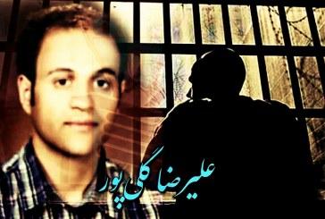 تحتفشار قرار دادن یک زندانی سیاسی جهت مصاحبه تلویزیونی