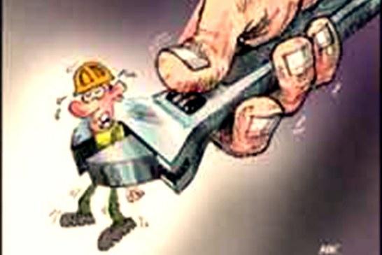 منفعت طلبی صاحبان سرمایه در قراردادهای حجمی