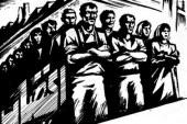 اعتصاب کارگران شرکت تصفیه خانه آب چابهار