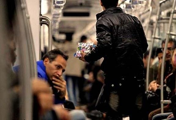 روایتی دردناک از طرح جمع آوری دست فروشان مترو